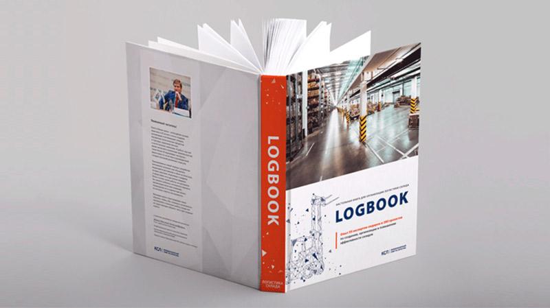 Книга LogBook